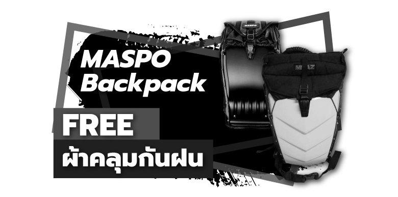 MASPO BACKPACK แถมฟรี ผ้าคลุมกันฝน